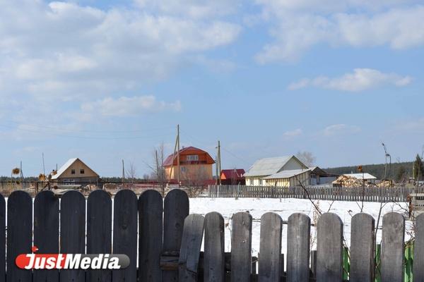 На Урале ликвидируют все поселки-призраки