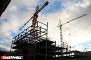 Свердловские власти подарят государству землю в Екатеринбурге под строительство Генконсульства Китая