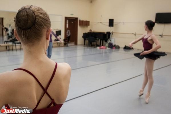 Юные танцовщики Екатеринбурга отметят юбилей легендарной балерины большим концертом