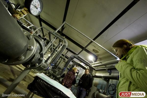 В Свердловской области создан центр сопровождения концессионных соглашений