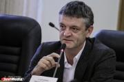 Куйвашев накануне выборов может отдать депутату Гаранину… Шарташский лесопарк