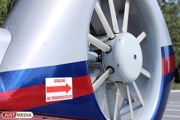 На Среднем Урале будут собирать санитарные вертолеты