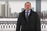 «Тратит бюджет на пиар и вводит в заблуждение президента». Член ОНФ пожаловался Путину на Куйвашева. ВИДЕО