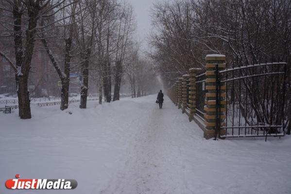 В выходные в Екатеринбурге немного похолодает