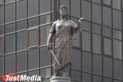 Счетная палата в 2015 году проиграла все суды против администрации Екатеринбурга