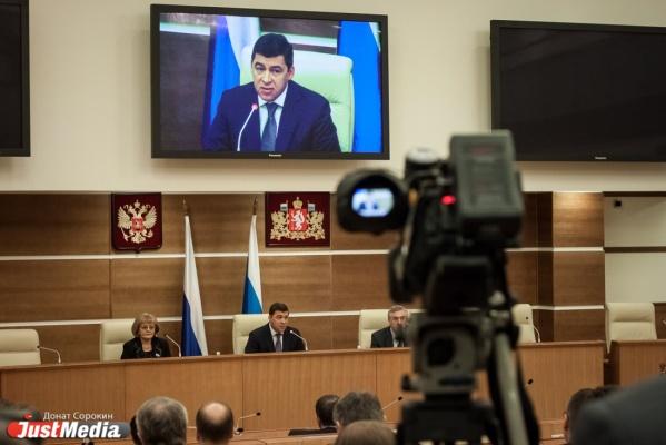 ОНФ, УФАС и журналисты не дадут Куйвашеву потратить 87 млн рублей на предвыборный пиар