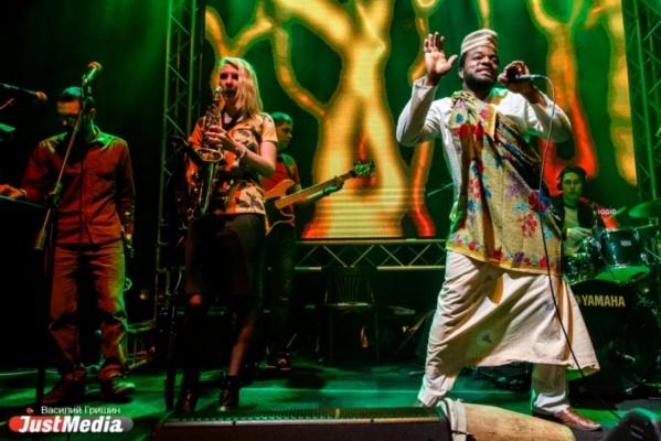 В Екатеринбурге отгремел первый фестиваль позитивных вибраций