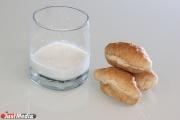 В екатеринбургских магазинах стали разливать свежее молоко через автоматы