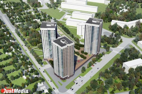 В Екатеринбурге на Предельной построят три высотки  с офисами и фитнес-центром