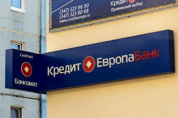 Крупнейший в России банк с турецким капиталом выставлен на продажу