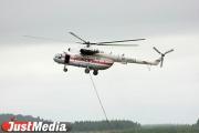 Уральские спасатели отрабатывают навыки десантирования с вертолета