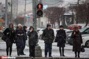 РОСГОССТРАХ: екатеринбуржцы хотят влиять на деятельность муниципалитета