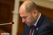 Гаффнер не стал комментировать депутатам свою отставку: «Я могу пояснить, но чего-нибудь опять брякну»