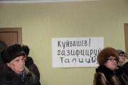 ФОТО: Goroda News