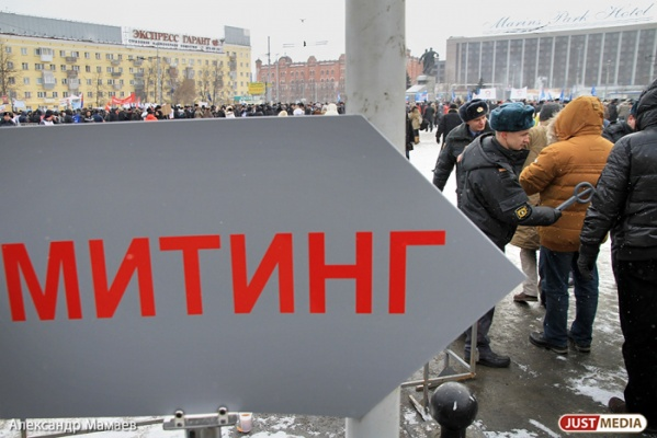 Администрация Куйвашева рекомендовала мэрам и жителям муниципалитетов на «Лыжне России» славить «курс губернатора». ДОКУМЕНТ
