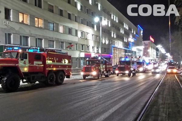 В центре Екатеринбурга загорелся отель «Гранд Авеню»