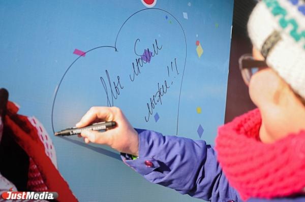 На главном старте «Лыжни России-2016» любой желающий сможет сделать предложение руки и сердца со сцены