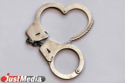 Супружеская пара попалась на закладке наркотиков