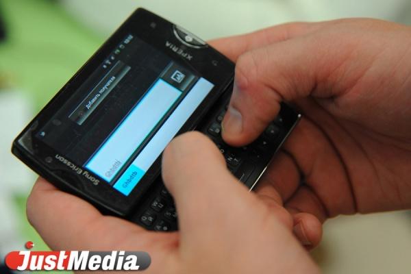 Сотрудник колонии продавал осужденным изъятые сотовые телефоны