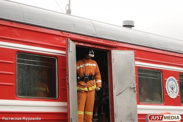 На станции Кузино ликвидировали утечку химвещества из железнодорожной цистерны