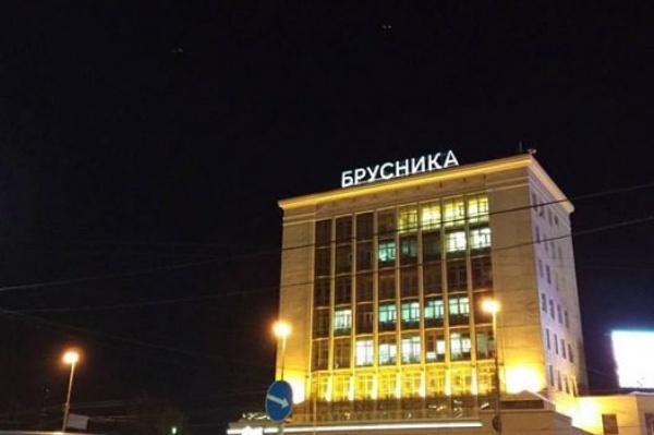 Свердловские «пенсионеры» просят Ройзмана демонтировать рекламу «Брусники»