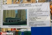 На 8 Марта построят два административных здания с офисами и детскими кружками