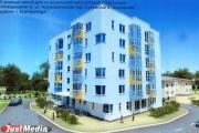 В квартале садиков на Вторчермете построят шестиэтажный жилой дом