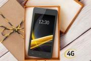 За подарками — в «Билайн»: 4G-смартфон по доступной цене