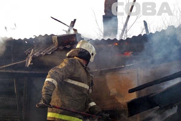 На Щербакова сгорел одноэтажный дом