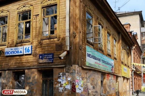 К концу 2016 года на Среднем Урале планируется расселить 208 аварийных многоквартирных домов