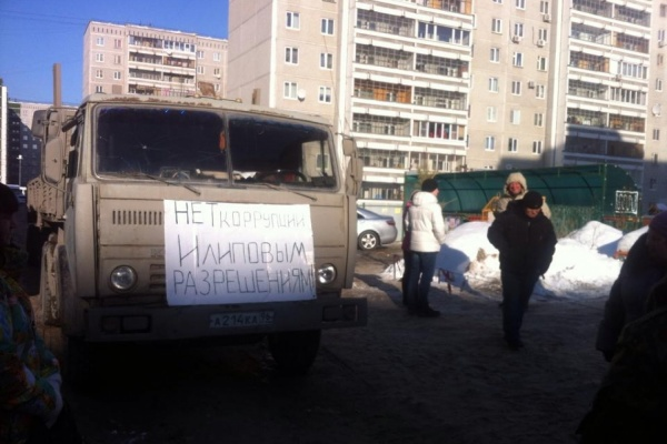 Депутат Вегнер: «Куйвашев может использовать жителей Родонитовой, 20 в политических целях»
