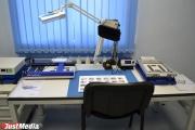 Молодые ученые УрФУ взяли 16 грантов Президента России