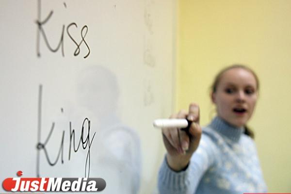 Работники гостиниц и кафе Екатеринбурга пройдут обучение иностранному языку