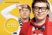 Самые смешные екатеринбуржцы смогут стать участниками нового шоу на федеральном канале