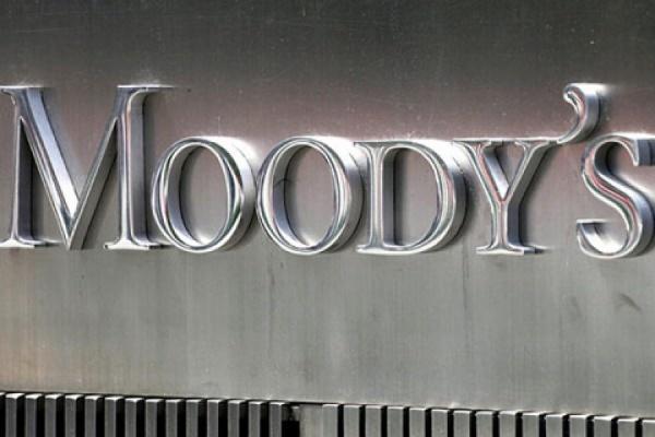 Moody's спрогнозировало падение ВВП России на 2,5процента