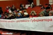 Политолог Солонников: «Протесты в муниципалитетах Свердловской области замечены в федеральном центре»