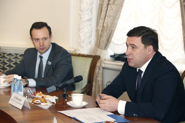 Куйвашев создал совет, который будет искать спонсоров для КВНщиков