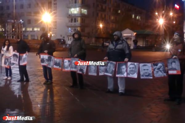 В Екатеринбурге резко выросло количество антипутинских митингов. Общественная палата готовит обращение. ВИДЕО
