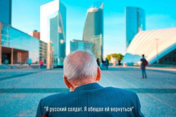 Уральскую картину «Васенин» покажут в Европе и США