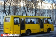В Екатеринбурге на Юго-Западе столкнулись две маршрутки