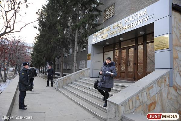 Задержаны двое подозреваемых в покушении на Бориса Тимониченко
