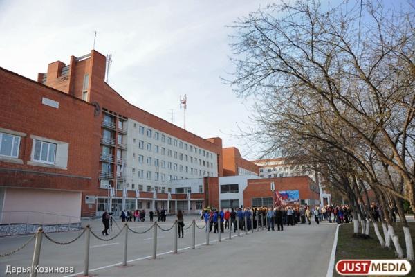 Свердловский госпиталь ветеранов войн выбрал «МегаФон»