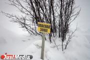 Проход по льду городского пруда закрыт