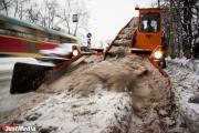 Мэр Перми оштрафовал сити-менеджера за плохую уборку снега, а челябинцы стали жертвами экономии бюджета. В Екатеринбурге все стабильно. ФОТО, ВИДЕО
