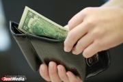 Уральские экономисты: доллар должен стоить 23 рубля
