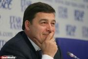 Свердловская область на пороге политического кризиса. Думы муниципалитетов восстают против Куйвашева. ДОКУМЕНТЫ