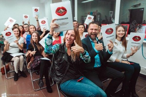 Жители Екатеринбурга откроют рты 7 марта