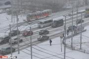 Всю неделю в Екатеринбурге солнце и мокрый снег