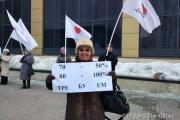 «Пенсионеры» вышли на пикет в центре Екатеринбурга