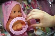 В Свердловской области стало меньше малолетних мам